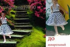 фотомонтаж 9 - kwork.ru