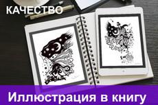 Нарисую ваш портрет CG 22 - kwork.ru