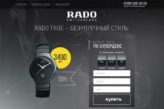 Эффективно настрою рекламу в Яндекс Директе за 1 день 3 - kwork.ru