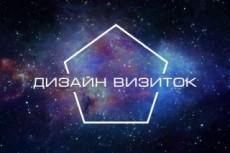 Детская метрика 21 - kwork.ru