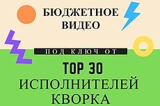 Сделаю эффектные рисованные видео, которые смотрят до конца 17 - kwork.ru
