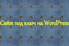 Сделаю буст 2 аккаунтов Clash Royale 4 - kwork.ru