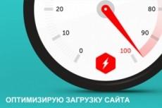 Создам сайт на самом удобном движке Joomla 3 + SSL+база ключевых слов 15 - kwork.ru