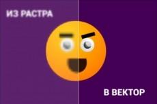 Разработка качественного логотипа 8 - kwork.ru