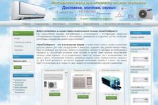 Продам сайт - доска объявлений osclass 15 - kwork.ru