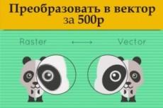 Оформлю портфолио для дошколёнка или младшего школьника 14 - kwork.ru