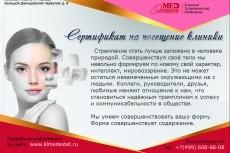 Лендинг на HTML 28 - kwork.ru