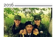 шапка сайта 4 - kwork.ru