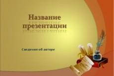 Набираю текст 24 - kwork.ru