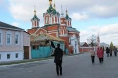 Составлю маршрут для самостоятельного путешествия по России 3 - kwork.ru