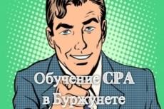 Яндекс Дзен Пошаговый Видеокурс 8 - kwork.ru