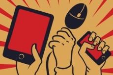 Адаптирую страницу сайта под мобильные устройства 212 - kwork.ru