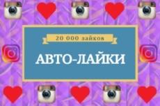 Добавлю ваш аккаунт в Твиттер в 50 разных списков 11 - kwork.ru