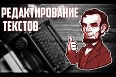 Напишу сценарий 5 - kwork.ru