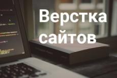 Создание и отправка рассылки 11 - kwork.ru