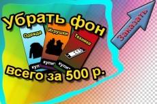 3 баннера 13 - kwork.ru