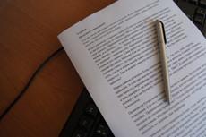Напишу литературное произведение любого жанра 12 - kwork.ru