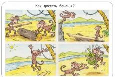 Напишу любую статью 4 - kwork.ru