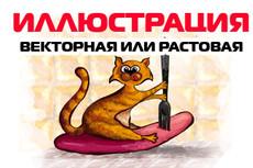 10 бесшовных векторных паттернов 23 - kwork.ru