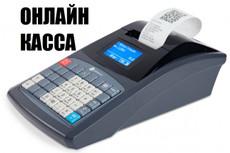 Пришлю приглашение для бесплатной мультивизы 22 - kwork.ru