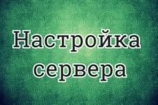 Размещу всплывающую форму обратной связи на сайте 10 - kwork.ru