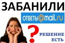 Комплексный анализ сайта. Поиск ошибок, мешающие выходу в ТОП 9 - kwork.ru
