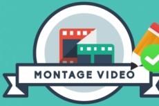 Монтирую и обрабатываю видео 35 - kwork.ru