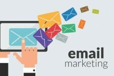 Email рассылка до миллиона писем в день! Курс+программы(бесплатные) 15 - kwork.ru