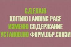 скопирую калькулятор на ваш сайт 3 - kwork.ru