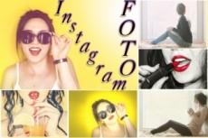 Обработка фото для Instagram 9 - kwork.ru