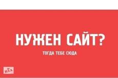 Размещу 50 ссылок, на сайтах и группах с похожей тематикой 24 - kwork.ru
