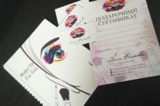 Создам логотип - личный или фирменный 22 - kwork.ru