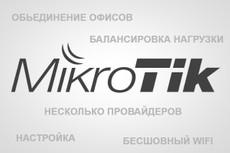 Удаленная помощь для ПК 22 - kwork.ru