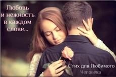 Умные описания товаров и услуг - услышу все пожелания клиента 6 - kwork.ru