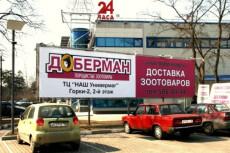 Напишу портрет с вашей фотографии 21 - kwork.ru