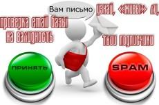 Уберу фон для Вашего каталога 5 - kwork.ru