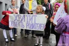 Расскажу что делать если нарушаются права ребенка в детском саду 11 - kwork.ru