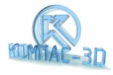 Создание 3d моделей любой сложности по вашим чертежам или эскизам 11 - kwork.ru