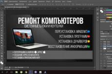 Нарисую дизайн дисконтной карты 29 - kwork.ru
