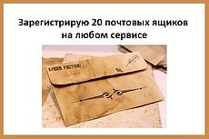 Напишу одну качественную статью объемом до 5000 знаков 27 - kwork.ru