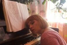 Песня на заказ под фортепиано 4 - kwork.ru