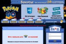 Продам сайт для мам + 241 статей 12 - kwork.ru
