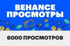 Оформление презентации в PowerPoint 23 - kwork.ru