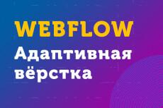 Уникальный дизайн Landing Page 25 - kwork.ru