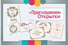 Оформление группы в контакте 55 - kwork.ru