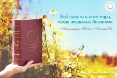 Напишу уникальную статью о ценности времени 14 - kwork.ru