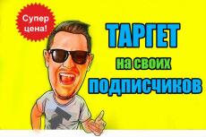 Подключу оплату robokassa на лединг LPmotor 20 - kwork.ru