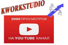 Соберу базу данных e-mail адресов по Вашей тематике 16 - kwork.ru