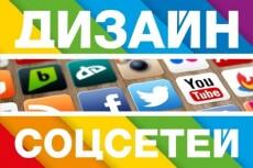 3 аватарки для группы VK и любой другой соцсети 16 - kwork.ru
