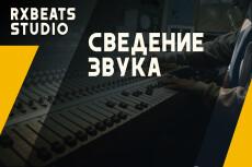 Создам качественный видеоролик 18 - kwork.ru